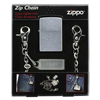 Zippo Lighter and Chain Accessory